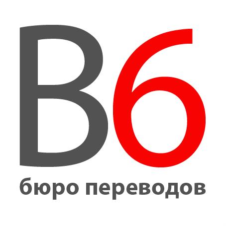 Бюро переводов у метро Купчино в Санкт-Петербурге